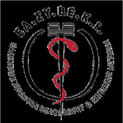 Ελληνικός Σύλλογος Βελονισμού & Κινέζικης Ιατρικής