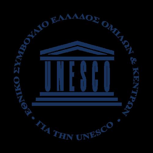 Εθνικό Συμβούλιο Ελλάδος Ομίλων και Κέντρων για την UNESCO