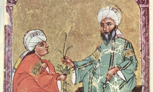 Η αλληλεπίδραση μεταξύ του Ελληνικού και Ιρανικού Πολιτισμού στη γέννηση της Ιατρικής: μια ιστορική προσέγγιση